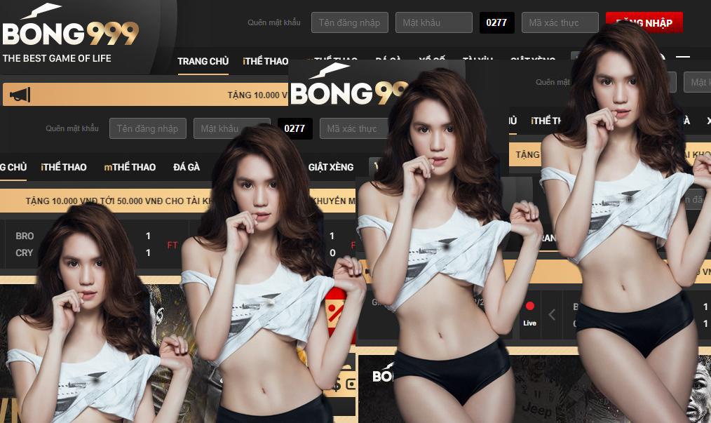 bong999