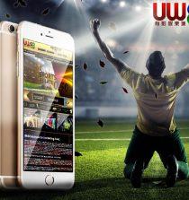 Chơi cá cược bóng đá qua điện thoại